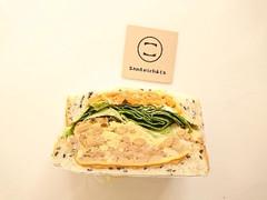 Sandwich&Co. 納豆オムレツと生姜焼きの定食サンド