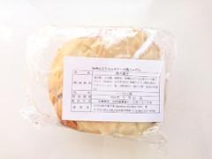 bamboo kichen 味噌仕立てカルボナーラ風ベーグル