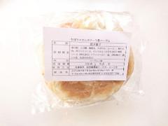 bamboo kichen かぼちゃカルボナーラ風ベーグル