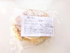 bamboo kichen さくらチーズケーキ ベーグル
