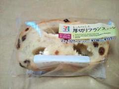 セブンイレブン もっちりとした厚切りフランスパン レーズン&チーズクリーム 袋2枚