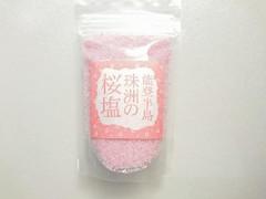 深海塩産業 桜塩 1包装