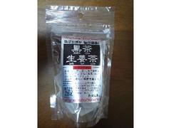 久順銘茶 黒茶 生姜茶 袋1.5g×8