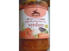 ALCE NERO 有機パスタソース・トマト&香味野菜 verdure 瓶200g