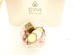 ONIGIRISTANDGYU(オニギリスタンドギュッ!) 桜の寿司ドーナツ 1個