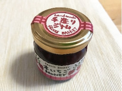 K&N ハニー木いちごジャム 瓶50g