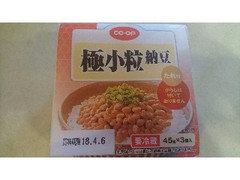コープ 極小粒納豆 パック45g×3