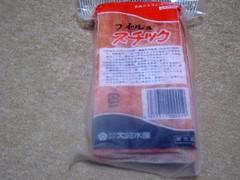 大崎水産 フィッシュスチック 袋500g