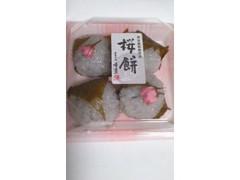 幸月 桜餅 パック4個