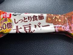 タンドール製菓 しっとり食感 大豆バー チョコ&アーモンド 袋30g