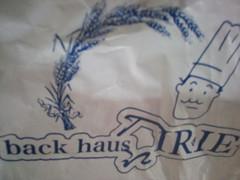 バックハウス イリエ クリームパン