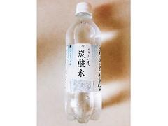 ライフドリンクカンパニー やさしい水の炭酸水 ペット500ml