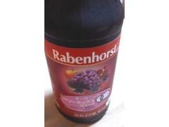 Rabenhorst オーガニックベリーミックスジュース 瓶125ml