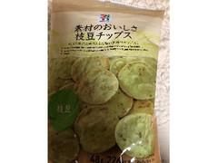セブン セブンプレミアム 素材のおいしさ 枝豆チップス 48g