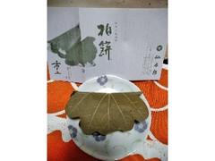 仙太郎 柏餅