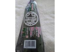 宮崎県農園 四葉きゅうり 袋2本