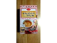 コープ カフェインレススティックカフェオレ 箱6g×20