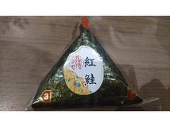 阪急デリカアイ おむすび 紅鮭 1個