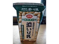 コープ 濃い豆乳 パック125ml