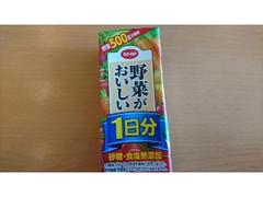 コープ 野菜がおいしい1日分 パック200ml