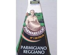 Parmareggio Parmigiano Reggiano