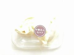 太平閣 中華まんセット 肉団子・酢豚