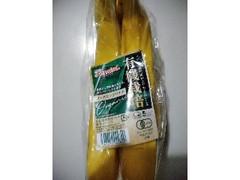 ファーマインド オーガニックバナナ 有機栽培