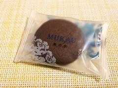 槌谷 無何有 チョコレート 袋1個