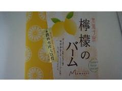 メヌエット 檸檬のバーム 箱1個