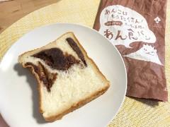 ハートブレッド アンティーク あんこはもうたくさん!?太っちょ王様のあん食パン