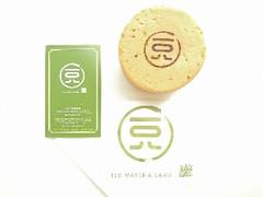 108MATCHA SARO 大判焼き 抹茶レモンカスタード
