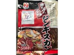 ニチロ産業株式会社 ニチロ 昔ながらの味 ジンギスカン 500g