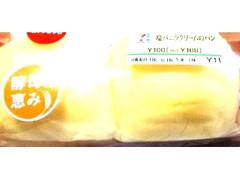 セブンイレブン 塩バニラクリームのパン 1個