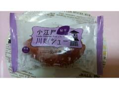 亀屋 小江戸川越シュー 紫芋 1個
