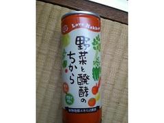 ゴールドパック 野菜と酵素のちから 缶250g