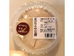 マルト食品 茶豆よせ豆腐 パック200g