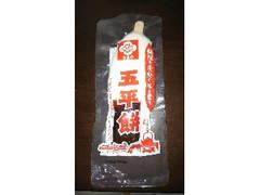 古屋産業 五平餅 袋120g