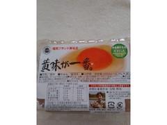 地黄卵 福岡ブランド推奨品 黄味が一番。 パック6個