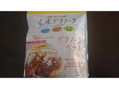 幸福米穀 米屋の自家焙煎 玄米グラノーラ メープル味 250g