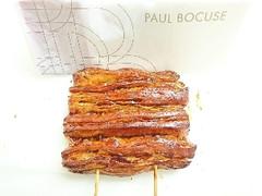 ポール・ボキューズ 蒲焼き仕立てのクロワッサン 1個
