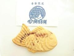 天然たいやき!鳴門鯛焼本舗 薄皮たい焼き りんご 1個
