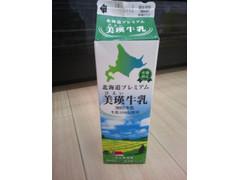北海道保証牛乳 北海道プレミアム 美瑛牛乳