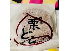 富田菓子店 生菓子 栗どら焼き 1個
