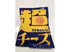三幸製菓 うす焼きせんべい 超チーズ 袋30g