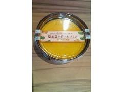 爽健亭 惣菜屋が作ったプリン 濃厚かぼちゃプリン