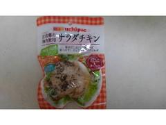 内野家 サラダチキン ブラックペッパー&ガーリック 100g