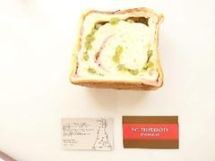 LE MITRON(ル・ミトロン) さくら餅&うぐいす豆食パン