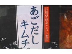 長崎キョードウ あごだしキムチ 袋200g