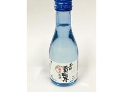 奈良豊澤酒造 純米冷酒 黒松 貴仙寿 瓶180ml