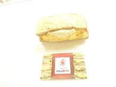 ウフタマコサンド ポテトチップス&サワークリームタマゴサンド